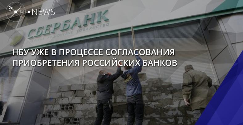 Количество банков вгосударстве затри года уменьшилось вдвое— Нацбанк Украины
