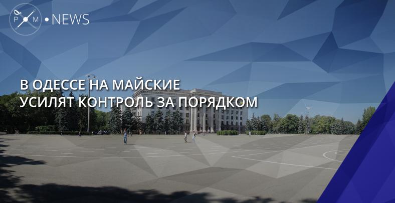 Руководитель Одесской ОГА отчитался запервые 100 дней работы