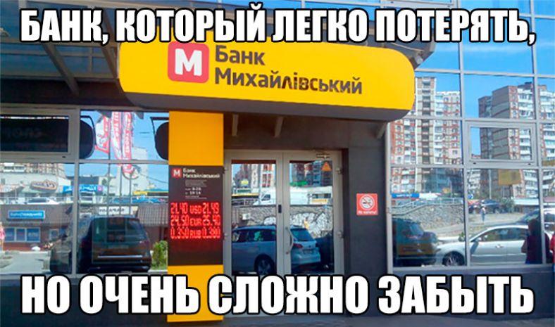 ВКиеве арестован торговый центр «Гулливер»