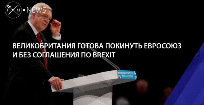 Европарламент принял резолюцию поBrexit: Лондон обвинили впрепятствовании переговорам офинансах