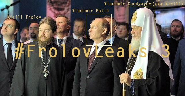 Псевдоправославно-чекистский альянс. 20