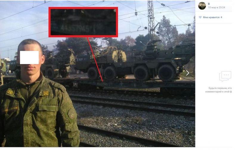 РФ наращивает военное присутствие в Грузии. Новые С-300 в оккупированной Абхазии
