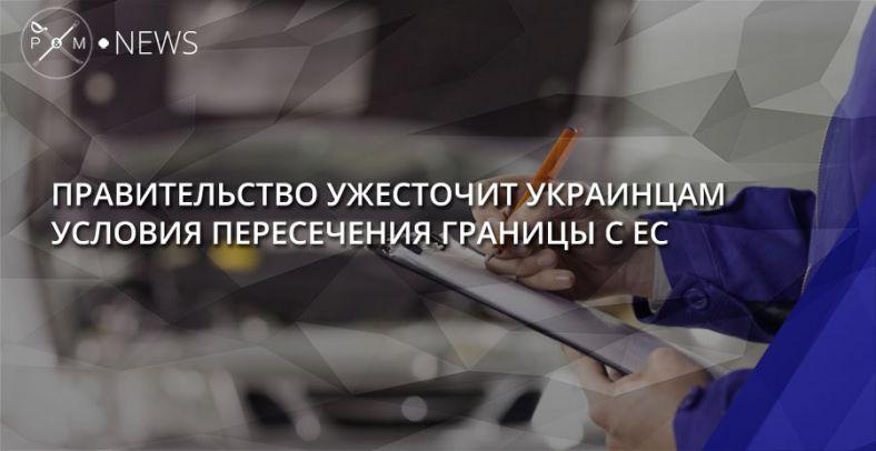 Водителей, выезжающих вЕС, вынудят проходить техосмотр с2018 года