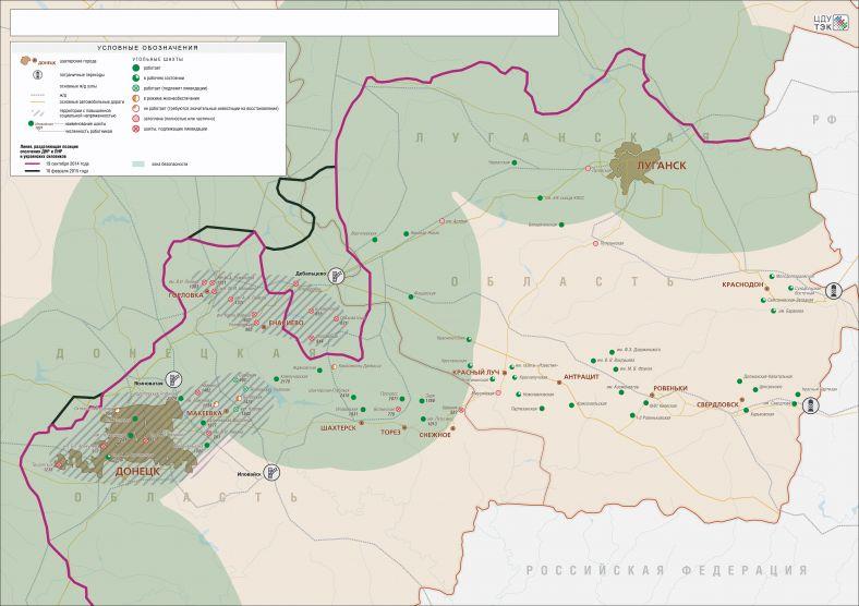 Оценка состояния угольной промышленности оккупированных территорий Донбасса
