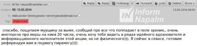 ScreenHunter_343_Jul._09_12.16