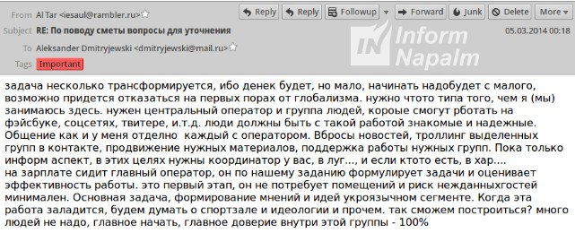 ScreenHunter_344_Jul._09_12.17