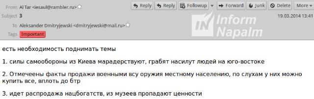 ScreenHunter_345_Jul._09_12.18
