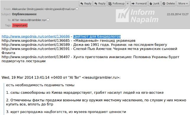 ScreenHunter_346_Jul._09_12.18