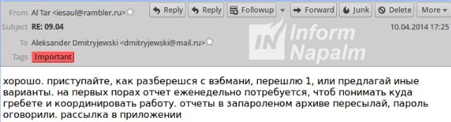 ScreenHunter_347_Jul._09_12.19