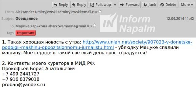 ScreenHunter_348_Jul._09_12.19