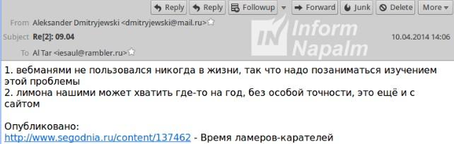 ScreenHunter_349_Jul._09_12.27
