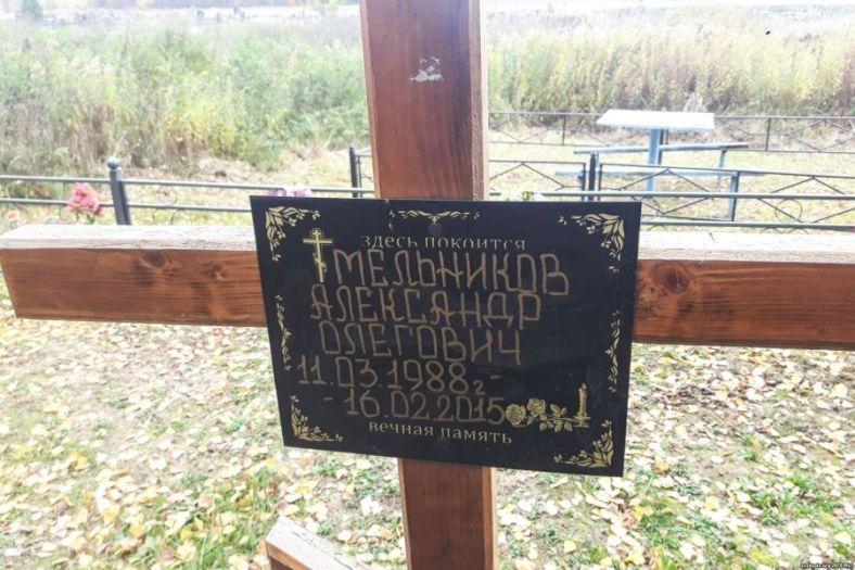 «Хотел во Французский легион — попал на Донбасс»