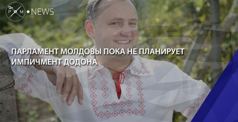 28октября стартует кампания попереходу кпрезидентской республике— Президент Молдовы