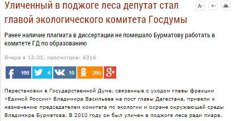 Украинские страсти в Страсбурге, чистка в Минобороны, анбандлинг вместо «Северного потока-2». Дайджест 11 октября