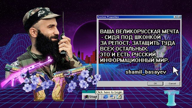 MR.ROBOT_russian edition
