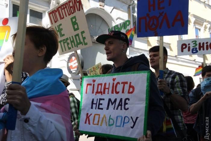 Хочу чтобы меня обоссал активный гей фото 655-823