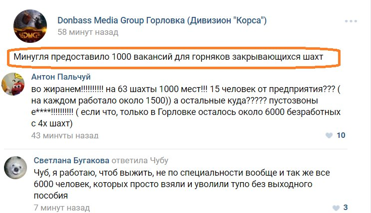 Обыски в «Вестях», нападение в Хургаде, Львов наконец-то без мусора. Дайджест 14 июля