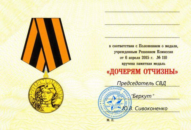 gratov2