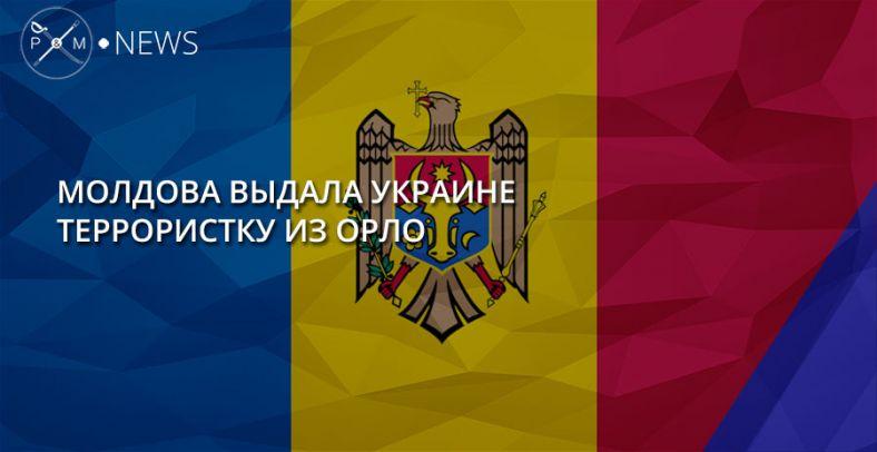 Молдова выдала Украине террористку изОРЛО
