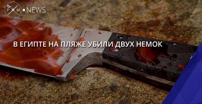 Участок желтой ветки московского метро временно