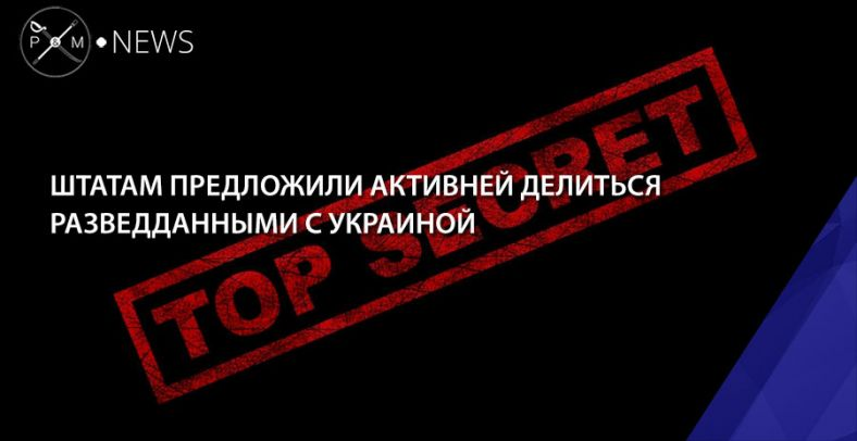 Карпентер призвал США предоставить Украине особый статус