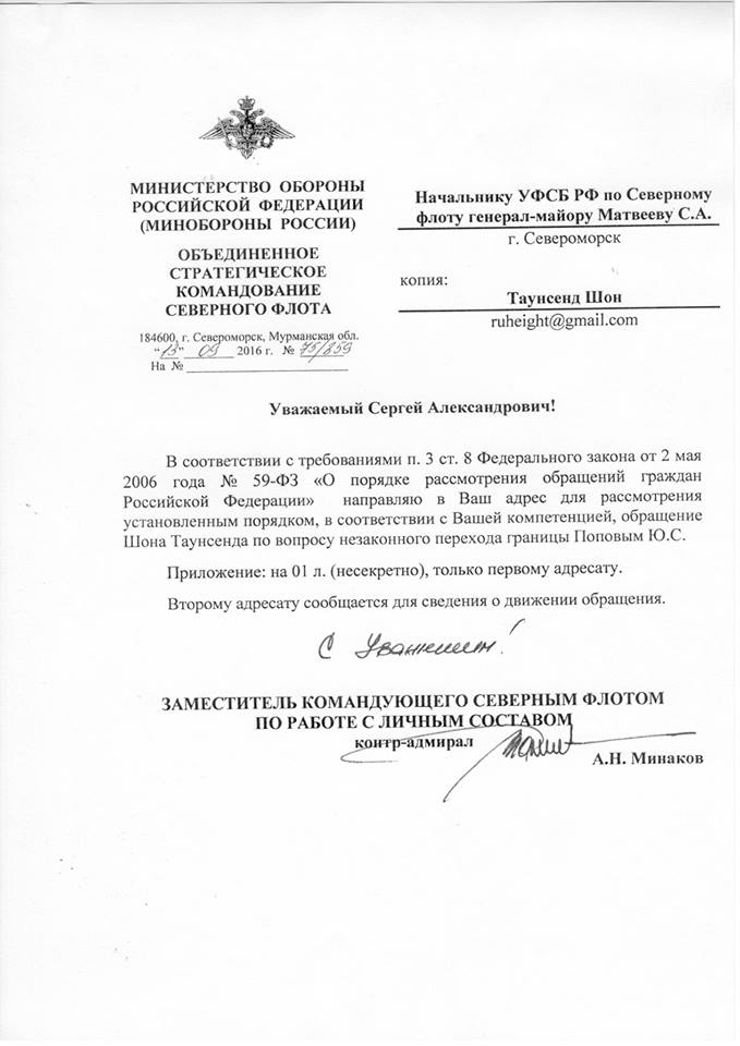 Путин подписал секретный приказ об отправке российских солдат в Украину. МО РФ подтверждает (документ)