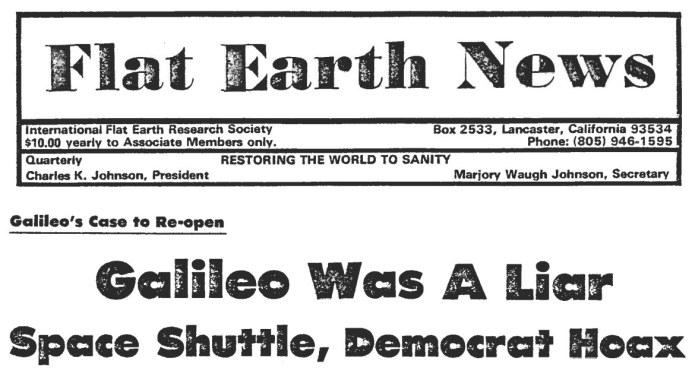 Плоская Земля в эпоху постправды