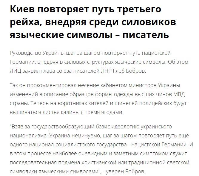 Обстрел Авдеевки, теракт в Париже, задержали Мартыненко. Дайджест 20 апреля