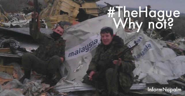 Гаага: выводы для Украины