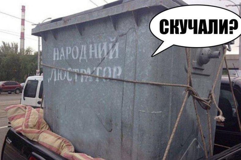 ВОдесской области депутата от«Оппоблока» бросили вмусорник ипосыпали мукой