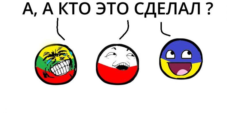 Грібаускайте не вітатиме Путіна з перемогою на виборах, - прес-служба литовського президента - Цензор.НЕТ 2963