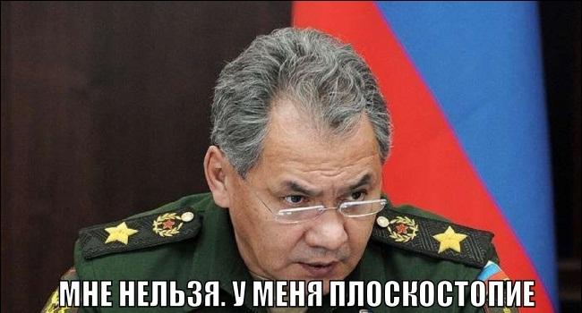 Ждем разъяснений позиции Пентагона о диалоге с Россией с позиции силы, - Шойгу - Цензор.НЕТ 6563