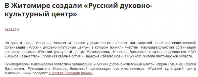 """""""В Восточной Европе Россия продолжает представлять угрозу для суверенитета ее соседей"""", - вице-президент США Пенс - Цензор.НЕТ 3055"""