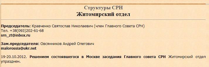 kazak4-6