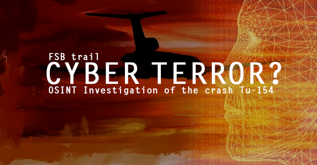 Кибертеракт на борту Ту-154 и новое атипичное поведение авиаборта МО РФ над Крымом