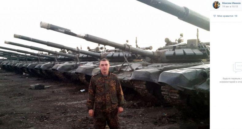 Ivanovs-avgust-tanki-1024x547