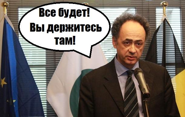 ПосолЕС пообещал финансовую поддержку Харьковской области