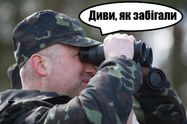 МинобороныРФ официально предупредило опланах сбивать украинские ракеты около Крыма