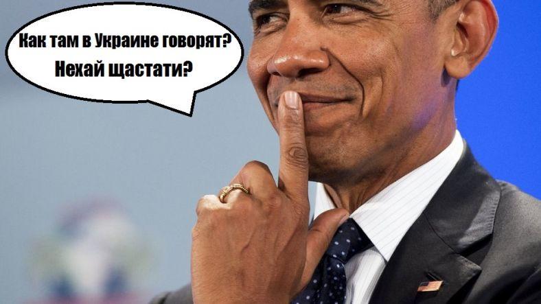 Изсоедененных штатов выдворяют 35 русских дипломатов