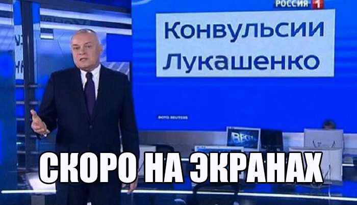 МИД республики Белоруссии объявил столице России протест из-за заявлений русского учёного