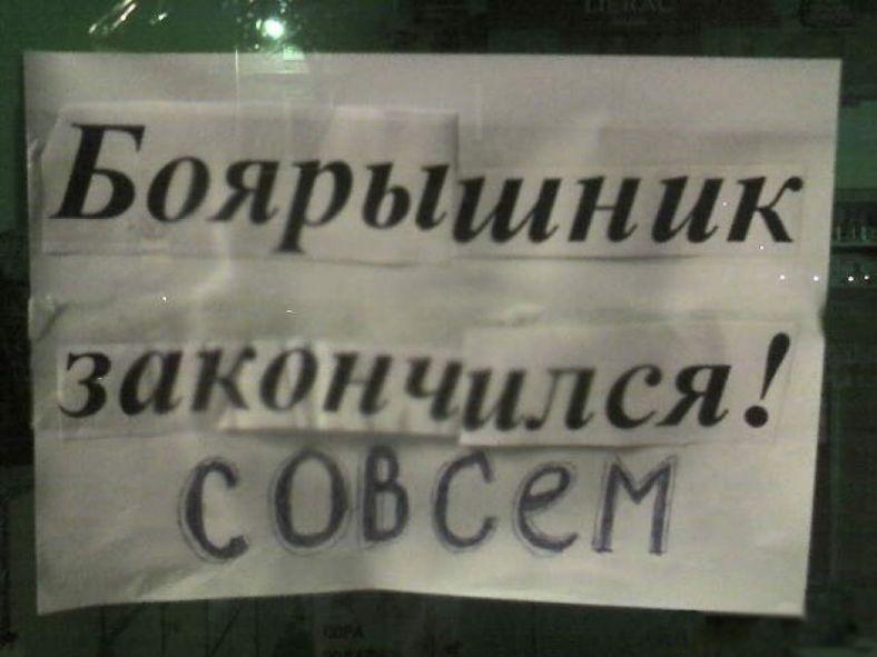 11 мая Совет ЕС должен утвердить безвизовый режим для Украины, - Порошенко - Цензор.НЕТ 1029