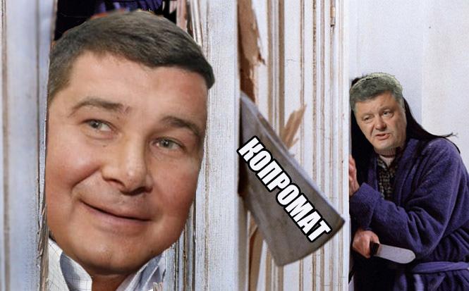 Риторика Онищенко меняется. Вначале он заявлял, что НАБУ отбирает у него бизнес, а теперь фактически признает, что там были схемы, - Сытник - Цензор.НЕТ 2396