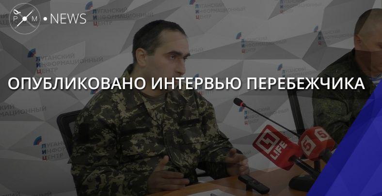 Вражда между «республиками»: В «ДНР» информируют о цельном «государстве» с«ЛНР»