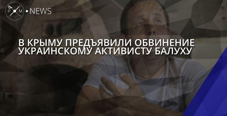 ВКрыму арестовали украинского активиста
