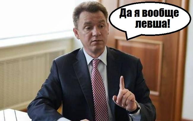 ВНАБУ поведали орезультатах почерковедческой экспертизы Охендовского