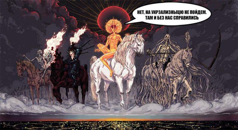 «Укрзализныця» получит новый финплан,— Омелян