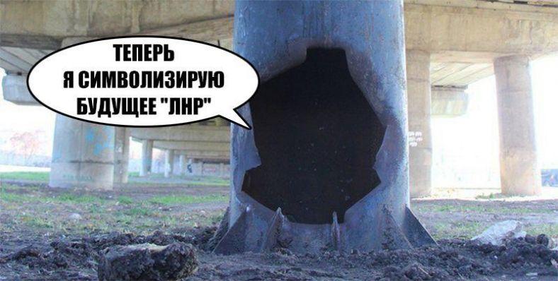 ЛНР: ВЛуганске вкачестве мести взорвали монумент «Звезда Победы»