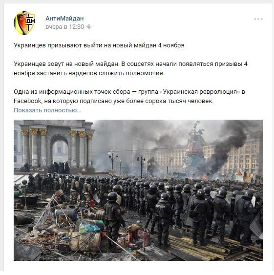 ВХарькове подросла угроза терактов,— СБУ