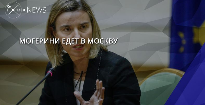 Киев уходит от разговора сДонецком иЛуганском— Сергей Лавров