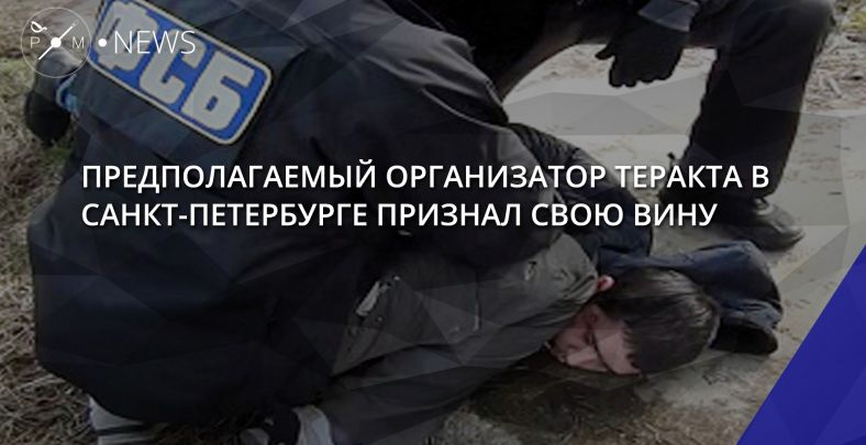 Организатора теракта вПетербурге вычислили пораспечатке телефонных звонков